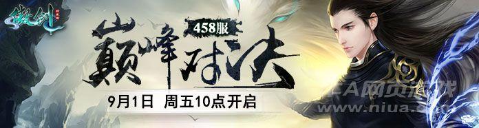 牛A01-big.jpg